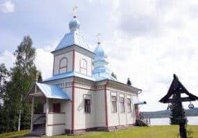 Pyhän Hannan kirkko
